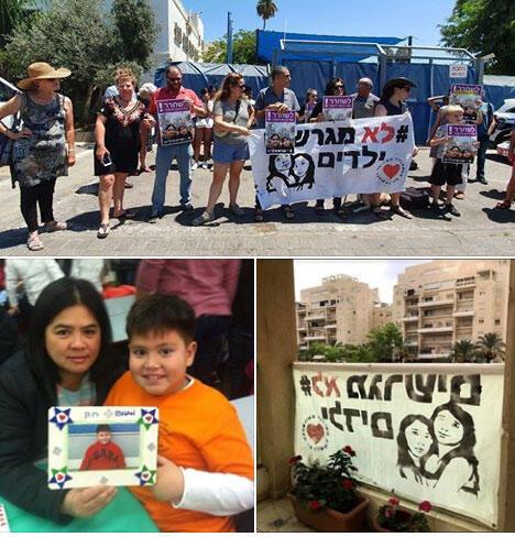 Mobilisation de soutien à Rosemarie Perez et à son fils Rohan, menacés d'expulsion d'Israël sur la page facebook de l'association United Children of Israel.
