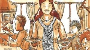 La couverture du livre « Ikambere - La maison qui relève des femmes ».