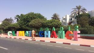 Climate Chance, 2017, Agadir (Maroc).