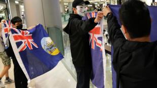 2020-04-28T141318Z_1292232774_RC2QDG9J4A5B_RTRMADP_3_HONGKONG-PROTESTS