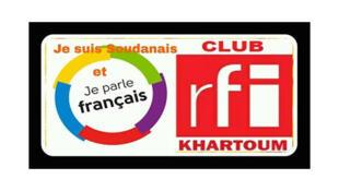 Club RFI Khartoum.