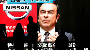 Truyền hình Nhật Bản đưa tin về ông Carlos Ghosn, cựu chủ tịch tập đoàn Nissan, Tokyo, ngày 10/12/2018.
