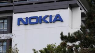 Une vue du site de Nokia à Saclay, dans la banlieue sud de Paris, le 7 septembre 2017.