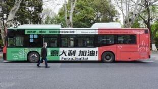 Ảnh cờ Ý được vẽ trên một chiếc xe buýt ở Hàng Châu, tỉnh Chiết Giang, Trung Quốc ngày 24/03/2020.
