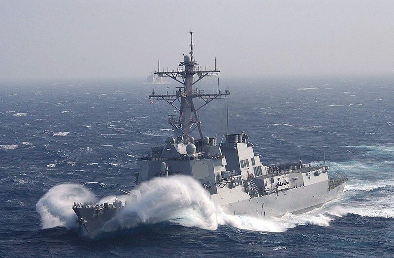 Khu trục hạm USS Howard của Hải quân Hoa Kỳ.