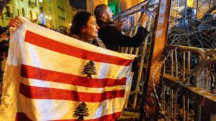 Des manifestants protestent contre le marasme économique au Liban. Beyrouth, le 19 janvier 2020.