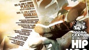 Affiche du Festa2H, la sixième édition du festival international de Hip hop et de cultures urbaines.