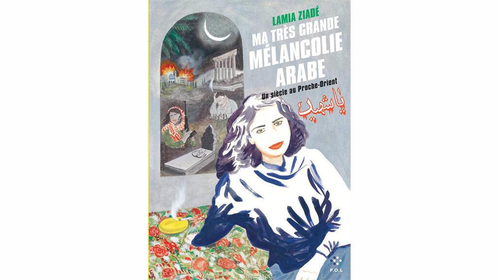 «Ma très grande mélancolie arabe», de Lamia Ziadé.