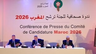 Le dossier de candidature du Maroc doit être prêt d'ici le 16 mars 2018.