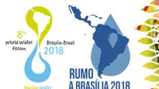 8º Fórum Mundial da Água decorre até sexta em Brasília.
