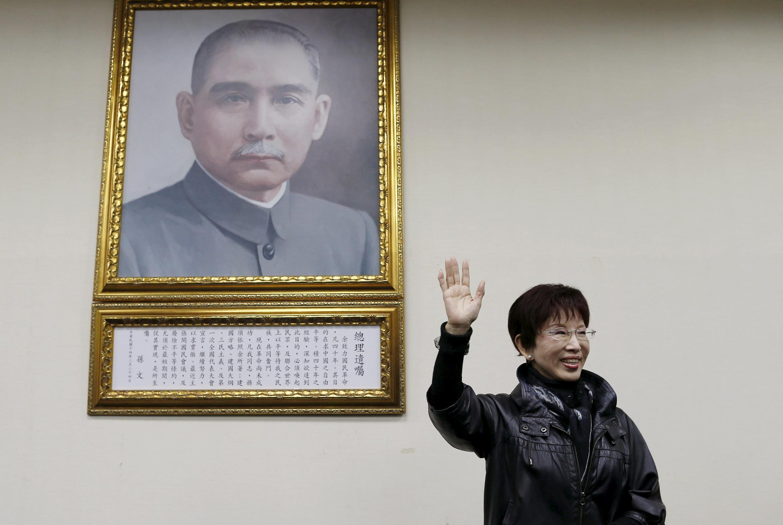 Bà Hồng Tú Tru, tân chủ tịch Quốc dân đảng.