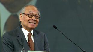 Kiến trúc sư Mỹ gốc Hoa Bối Duật Minh (Ieoh Ming Pei). Ảnh chụp tại New York tháng 4/2004.