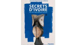 Exposition «Secrets d'ivoire» au Musée des arts et civilisations d'Afrique, d'Asie, d'Océanie et des Amériques.