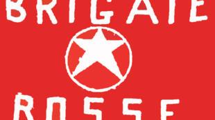 Drapeau de la Brigade rouge pendant les «années de plomb» en Italie.