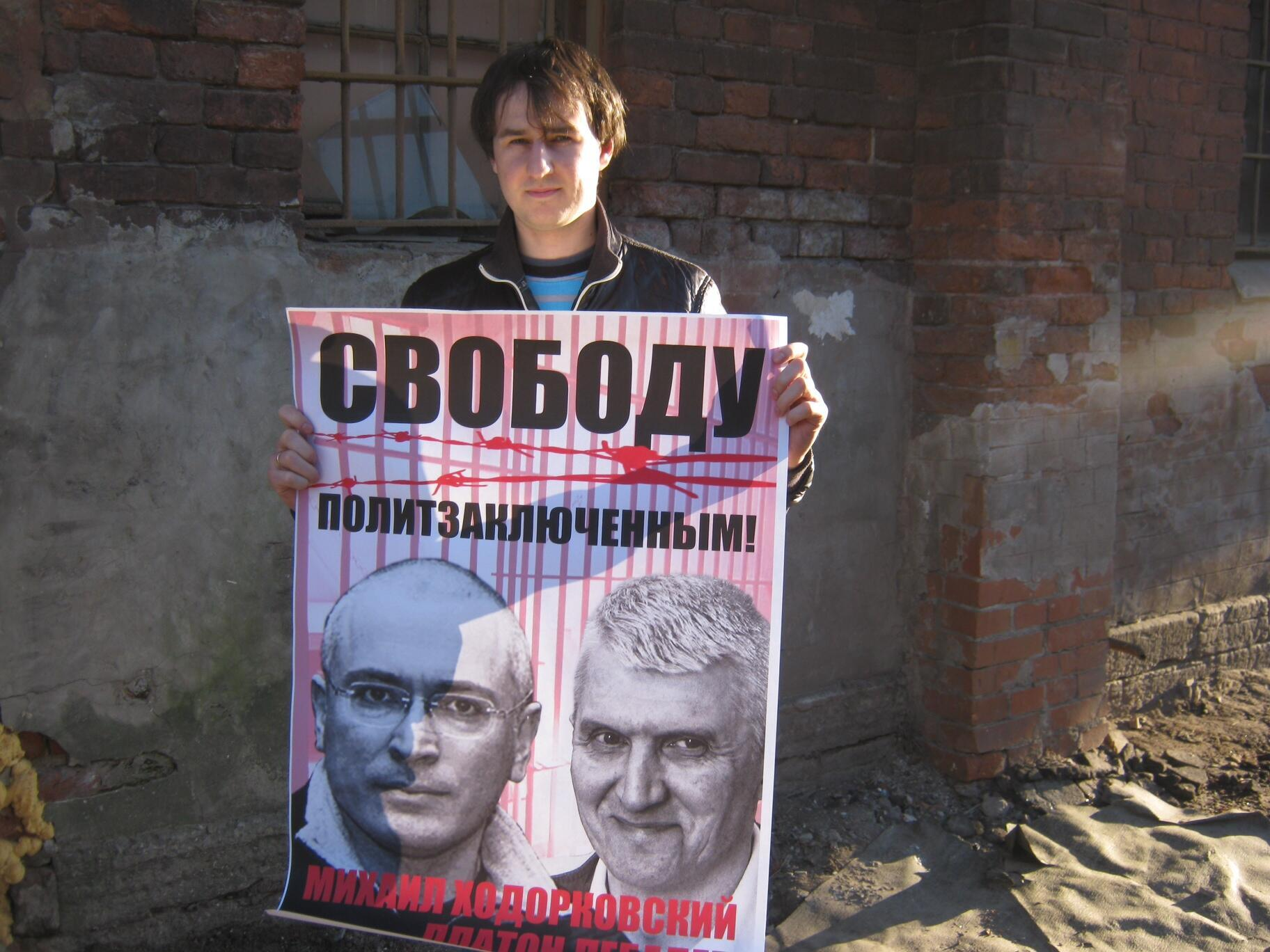Илья Борискин