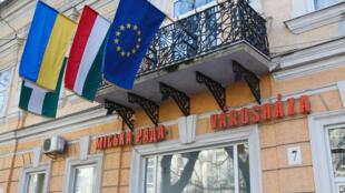 La mairie de Beregove, avec des inscriptions en ukrainien et en hongrois, en Transcarpatie, le 15 novembre 2017.