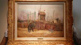 """O quadro de Vincent Van Gogh """"Cena de rua em Montmartre"""", de 1887, foi leiloado por  € 14 milhões em Paris."""
