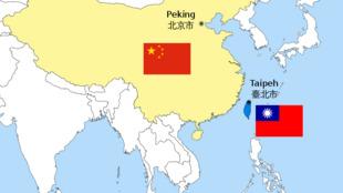 Trung Quốc và Đài Loan