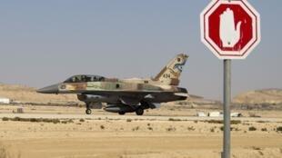 F-16 israël avion de chasse