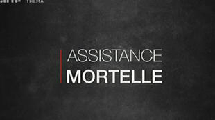Capture d'écran du documentaire de Raoul Peck «Assistance mortelle».