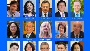 thumbnail_維漢會議-2021-05-03