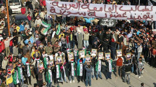 Демонстрация протеста в Сирии, 11 ноября 2011 года