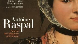 L'exposition «Antoine Raspal, peintre des élégantes provençales» est à voir jusqu'au 17 septembre au musée Fragonard à Grasse.