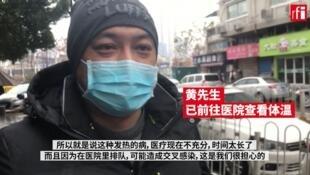 1月24日武漢街頭