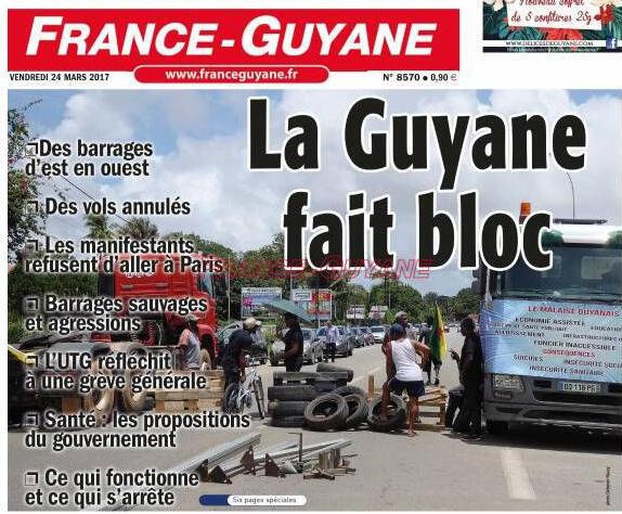 "Газета Французской Гвианы «France-Guyane» - выпуск 24 марта: ""Гвиана едина"""