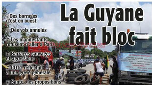 法屬圭亞那地方報紙 «France-Guyane»2017年3月24日頭版頭條