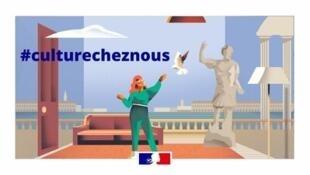 Culturecheznous 400x225