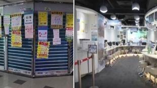 疫情冲击下,不少商店关门结业,而决定遣散所有导游的东瀛游,亦门堪罗雀。
