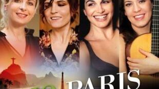Pochette de l'album Rio-Paris, à paraître le 5 mai.