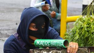 Os protestos na Nicarágua tiveram início depois do anúncio da reforma da aposentadoria