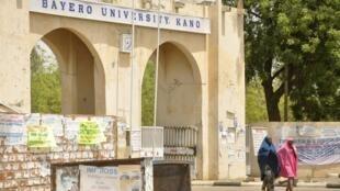 kofar shiga Jami'ar Bayero University tsohuwar Makaranta