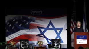La secrétaire d'Etat américaine, Hillary Clinton, lors d'une réunion organisée par le Brookings Institute, à Washington, le 10 décembre 2010.