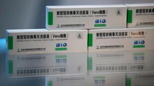 2021-02-26T073839Z_496454399_RC270M9GJO76_RTRMADP_3_HEALTH-CORONAVIRUS-CHINA-VACCINE