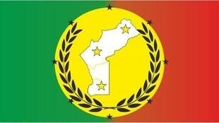 Logótipo do Movimento Independentista de Cabinda - MIC