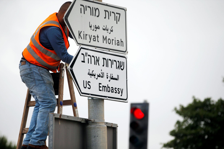 Kasashen duniya na adawa da matakin shugaba Trump na mayar da ofishin jakadancin Amurka daga Tel Aviv zuwa birnin Kudus