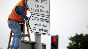Официальное открытие посольства США в Иерусалиме состоится 14 мая.