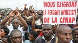 A Gabonese opposition rally calls for reform of the electoral commission