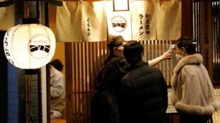 Japon coronavirus test