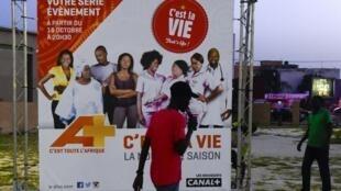 Affiche de la série télé « C'est la vie » dans les rues de Dakar, au Sénégal, en octobre 2017.