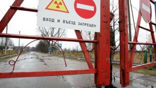 Правозащитники полагают, что выброс рутения мог произойти при процессе остекловывания ядерного топлива на комбинате «Маяк». Само предприятие отрицает свою причастность к выбросу радиации