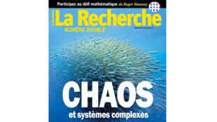 Couverture «La Recherche», numéro double, juillet-août 2018.