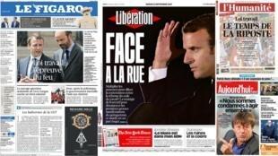 A primeira greve do governo Macron é o principal destaque da imprensa francesa nesta terça-feira (12).