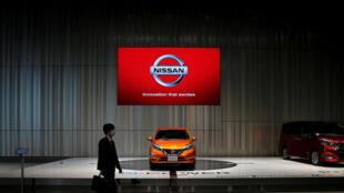 (Photo d'illustration) Le showroom au siège du constructeur automobile Nissan à Yokohama, au Japon, le 11 mai 2017.