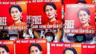 L'ex-dirigeante birmane Aung San Suu Kyi, renversée par un coup d'État le 1er février.