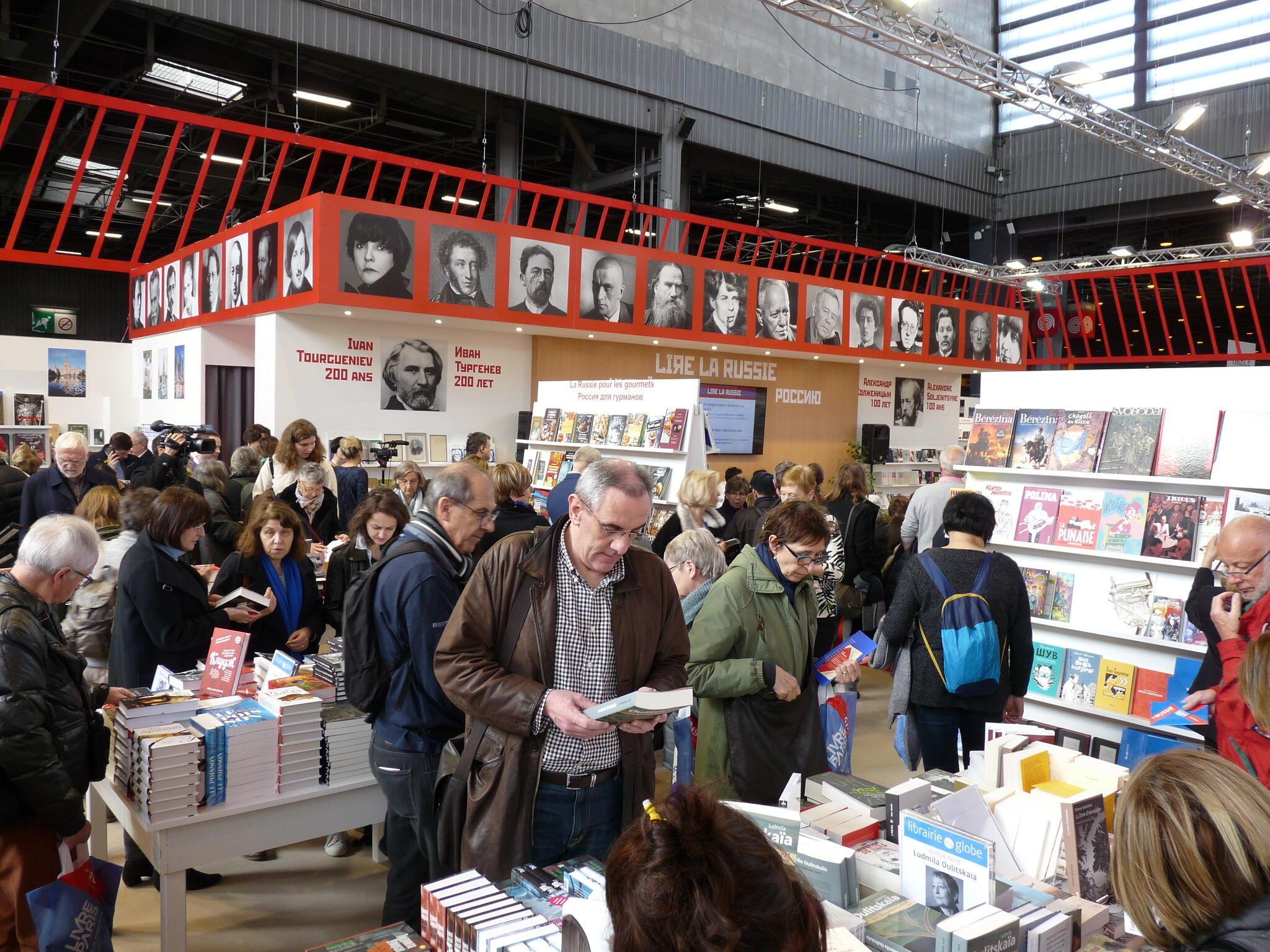 Стенд России на парижской книжной ярмарке 16 марта 2018
