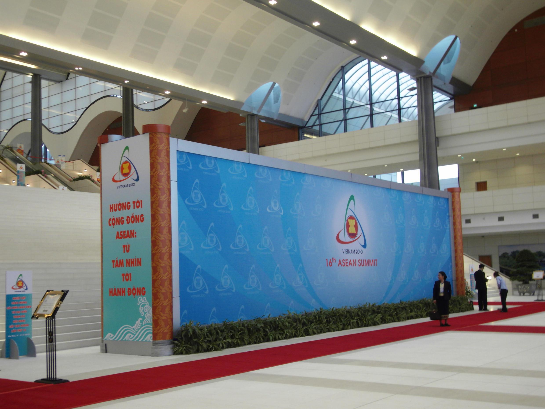 Cung Hội Nghị ASEAN (Trọng Nghĩa)